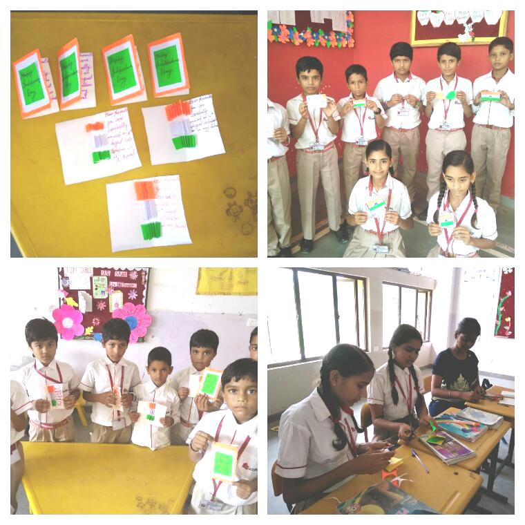 Independence Day Invitation Card Making