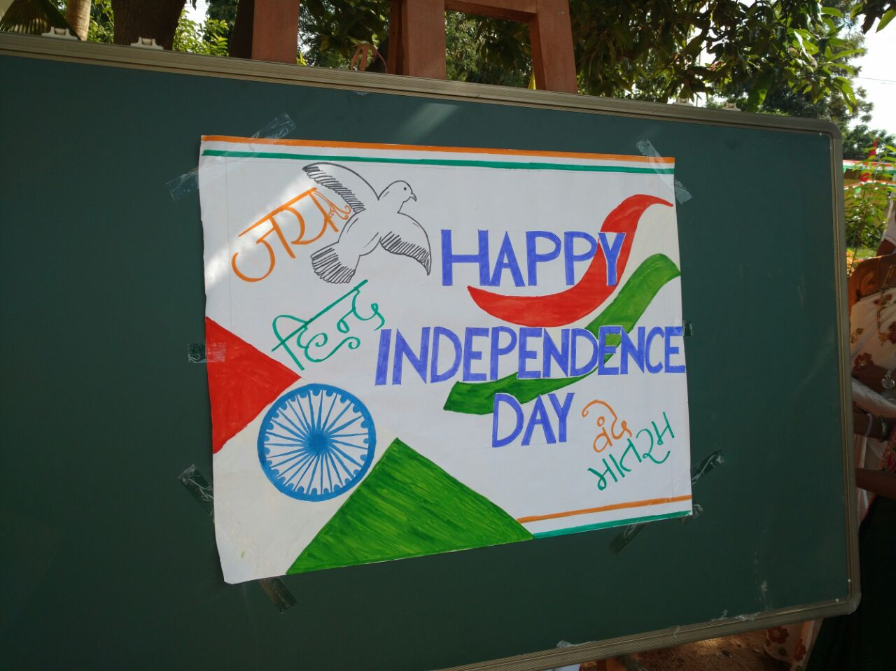 Independence Day Celebrate